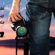 ریکاوری اطلاعات دوربین نیکون nikon ریکاوری اطلاعات دوربین نیکون nikon ریکاوری اطلاعات دوربین نیکون Nikon                                                       nikon 180x180