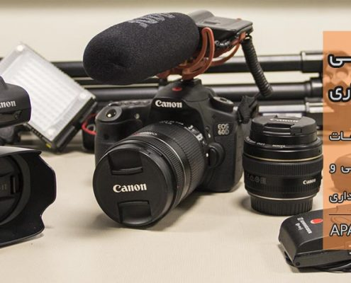 ریکاوری دوربین ریکاوری دوربین فیلمبرداری فیلمبرداری