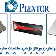 تعمیر و ریکاوری هارد پلکستور Plextor