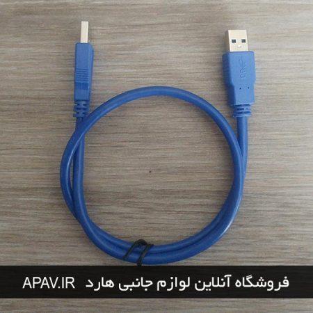 کابل دوسر usb 3.0